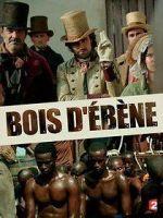 Watch Bois d\'�b�ne Vodlocker