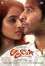 Watch Ishq Vodlocker