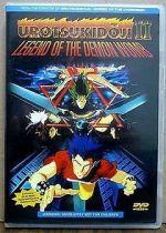 Watch Urotsukid�ji II: Legend of the Demon Womb Vodlocker